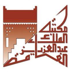 ابتسام قاسم رئيسة للشؤون التعليمية بمكتب تعليم أبوعريش.