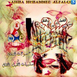 انطلاق رابطة الإبداع الخليجي