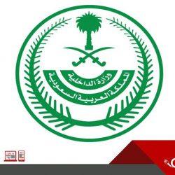 تنفيذ حكم القتل تعزيراً بمهرب مخدرات في جدة