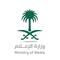 إدارة تعليم مكة تصدر حركة النقل الداخلي لمنسوبيها وتتيح إمكانية التظلم