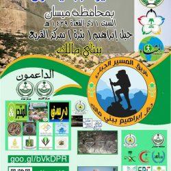 مركز الملك عبدالعزيز للحوار الوطني ومؤسسة الراجحي الإنسانية يبحثان سبل التعاون في العمل الشبابي