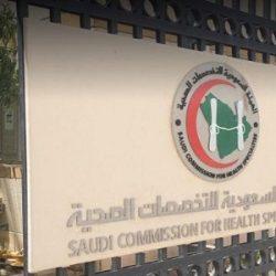 صحة جدة تواصل إطلاق حملاتها للتبرع بالدم لجنودنا البواسل