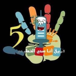 """أمانة جدة تحتضن """"حكاية جدتي"""" وتُحيي مسرح مركز الملك عبدالعزيز الثقافي كل خميس وجمعة"""