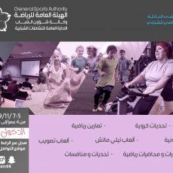 """تعاوني العقيق يطلق غداً الخميس ملتقى """"شبابنا غالي"""" الثاني"""