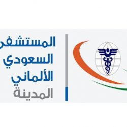 حملة للتطعيم ضد الحمى الشوكية والأنفلونزا الموسمية بأمانة العاصمة المقدسة
