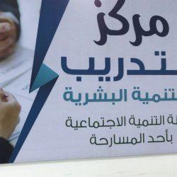 انطلاق الحملات التوعوية في حملة التوعية ومحو الأمية بتعليم الأحساء