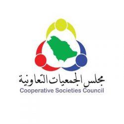 """مكتب الدعوة والإرشاد وتوعية الجاليات ببني مالك يكرم صحيفة """"خبر عاجل"""""""