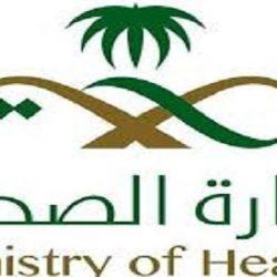 تطوير مهارات مسؤولي الموارد البشرية في القطاع السياحي بالأحساء