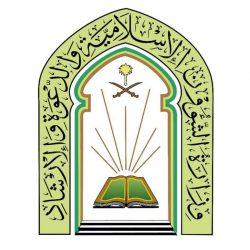 أهالي مركز الجائزة يحتفلون فرحاً بقرار مستشار خادم الحرمين الشريفين