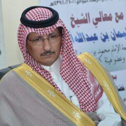 أبناء شهداء الحد الجنوبي في زيارة لمحكمة الإستئناف بجازان