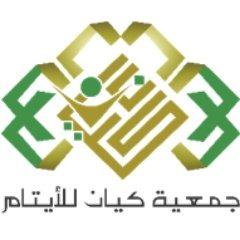 """المواطن عبدالله بن غرم الله المالكي يناشد الملك سلمان وولي عهده لحاجته إلى """"زراعة القلب"""""""