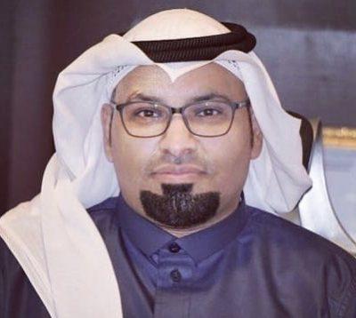 د. محمد عوجري