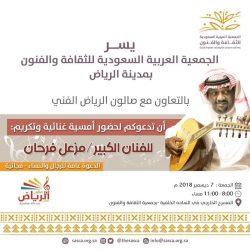شيوخ وسفراء في افراح عبدالمحسن ابوالحسن