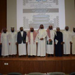 اتفاقية لتنمية ودعم وتمويل الصادرات السعودية