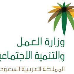 جلسة استماع للبرلمان العربي لرفع اسم السودان من قائمة الدول الراعية للإرهاب