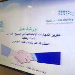 منتدى منطقة مكة المكرمة الاقتصادي يناقش الأحياء العشوائية بمكة المكرمة