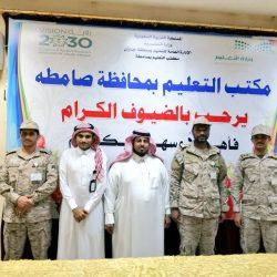 الأمير فيصل بن فهد بن مقرن يرعى حفل ختام أنشطة نادي ذوي الاحتياجات الخاصة بحائل
