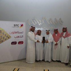 في الثقافة السعودية تكريم محمد آل صبيح