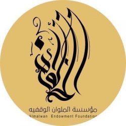 الدرهمي يحتفل بزواج ابنه محمد