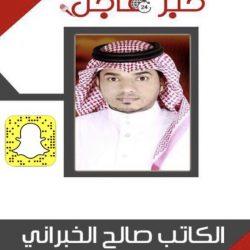 أنا المرأة السعودية