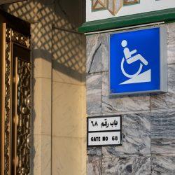 """السديس يحتفي بأبناء جمعيتي """"كافل""""و""""كهاتين"""" ويتناول معهم طعام الإفطار بالمسجد الحرام"""