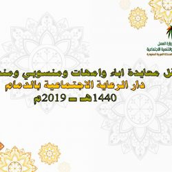"""انطلاق الفصل الصيفي بثانوية """"الإمام النووي"""" للمقررات"""