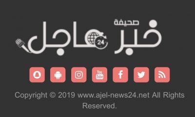 """إشكالية الفكر العربي"""" دين أم موروث """""""