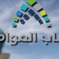 أمانة جدة تستضيف الاجتماع الـ9 لمجلس الأمناء