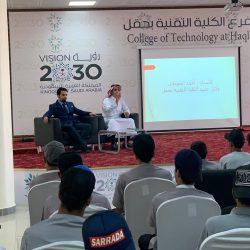 """""""العبدلي"""" يدشن أطقم التدريبات الخاصة بفرق كرة القدم بنادي التسامح"""