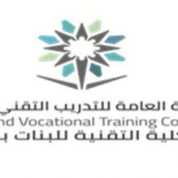 النمشان عضوًا في الاتحاد الدولي