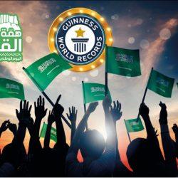 """""""الفيصل"""" يعلن الفائز بجائزة الاعتدال 2019.. اليوم الأربعاء"""