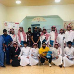 هلال الباحة يحتفل باليوم العالمي للإسعافات الاولية
