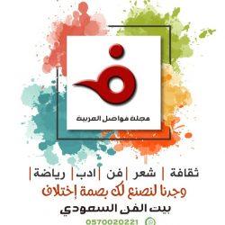 وزير التعليم: تطوير المناهج واجه مقاومة وقضينا على المؤلفات التي تحمل جوانب فكرية دخيلة