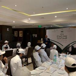 العكاس مديرًا للمستودعات بفرع وزارة البيئة والمياه والزراعة بمنطقة مكة المكرمة