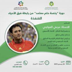 سمو أمير الرياض يستقبل مساعد أمين المنطقة