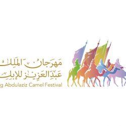 أمين العاصمة المقدسة يفتتح خمسة مشاريع بعسفان ويتفقد سير العمل