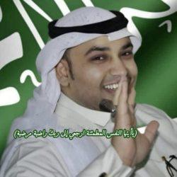 """ملتقى """"رأس المال البشري والقانون السعودي"""" ينطلق بنسختة الثالثة بعروس البحر الأحمر"""