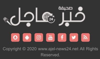 منال عبدالله