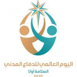 فعاليات منتدى الإدارة والأعمال الحادي عشر بجدة تنطلق غدا الأثنين