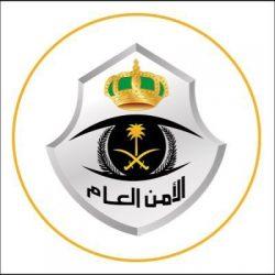 """""""تراحم الباحة"""" تتتفاعل مع جهود الدولة للحدّ من انتشار """"فيروس كورونا"""" بحزمة من البرامج والمبادرات"""