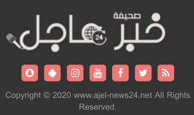 بشاير الحريري