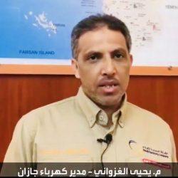 """مؤسس وأعضاء وعضوات مجموعة """" دايموند KSA """" يهنئون ولي العهد بذكرى البيعة الثالثة"""