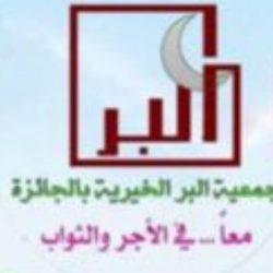 """بر """"صامطة"""" باص العيد يهدي الفرحة لأيتام صامطة"""