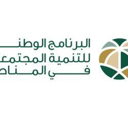 """مجلس شباب الباحة يختتم فعاليات برنامج """"فوانيس باحتنا"""" الثقافي"""