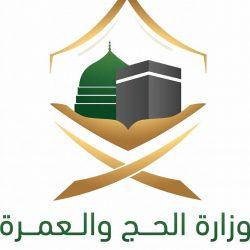 """نقل الأسهم المجانية في""""أرامكو"""" إلى المحافظ الاستثمارية للمستثمرين السعوديين"""
