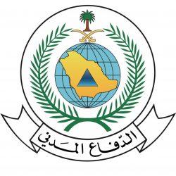 أم القرى تعلن نتائج القبول للعام الجامعي الجديد