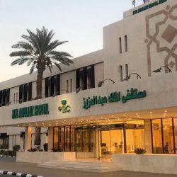 استحداث إدارة للوقاية البيئية ومكافحة الأوبئة لسلامة قاصدي المسجد الحرام