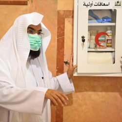 السديس يلقي محاضرة عن بعد من المسجد النبوي الشريف بعنوان توجيهات وتنبيهات تهمّ المسلمين والمساحات