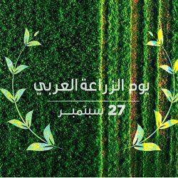 نادي متطوعي جدة يحتفل باليوم الوطني 90