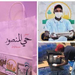 الأمير مشعل بن ماجد يستقبل مدير عام فرع صندوق التنمية الزراعية بمنطقة مكة